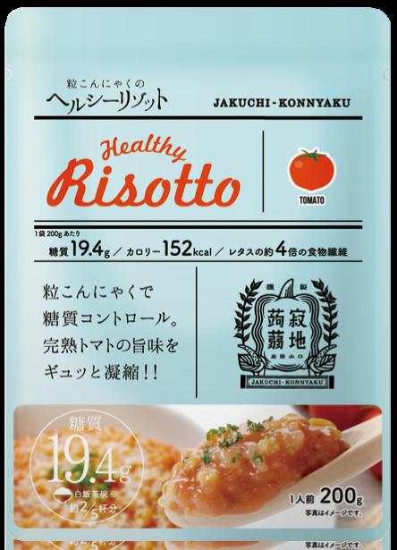 商品コード5645 粒こんヘルシーリゾット(トマト)味