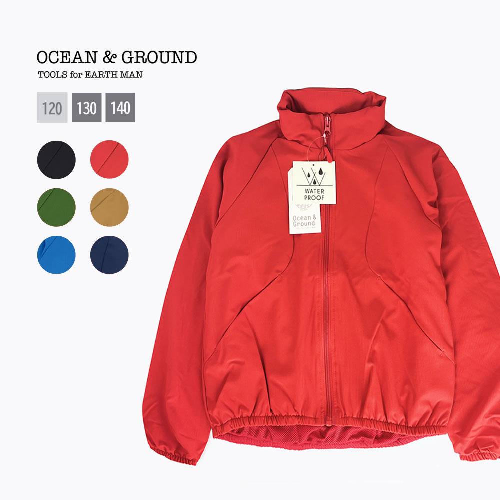 OCEAN&GROUND オーシャンアンドグラウンド 子供服 ジャケット 長袖 120-140cm(6色)