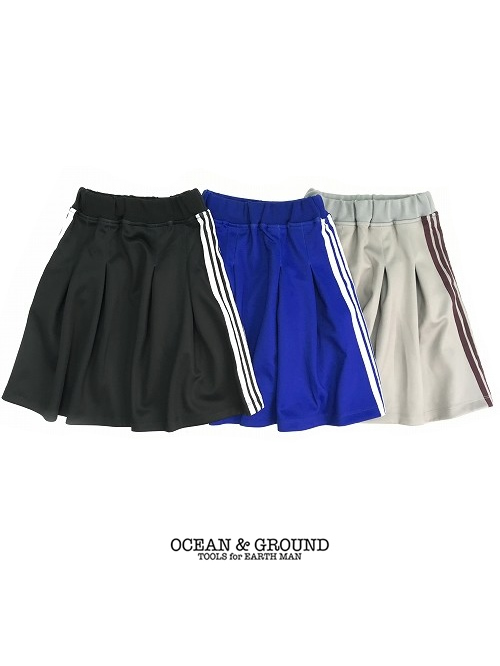 OCEAN&GROUND|オーシャンアンドグラウンド 子供服 ジャージスカート 110-130cm(ブラック・ブルー・グレー)