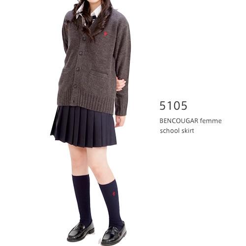 ベンクーガー スクールスカート (濃紺・5105)