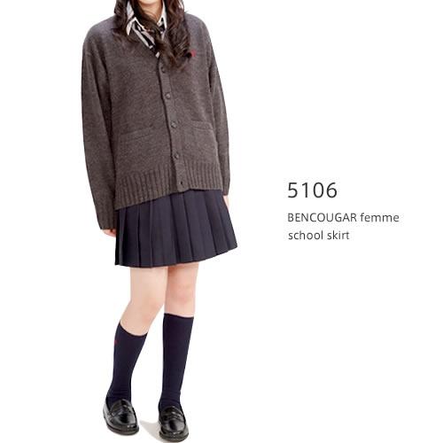 ベンクーガー スクールスカート (濃紺・5106)