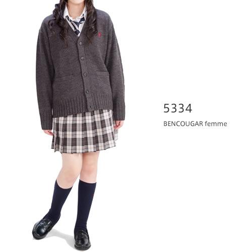 BENCOUGAR|ベンクーガー スクールスカート W60cm-W72cm(ベージュチェック)