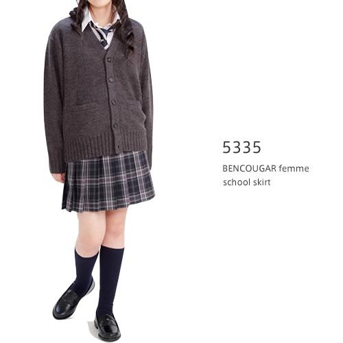 ベンクーガー スクールスカート (グレー×ピンクチェック・5335)