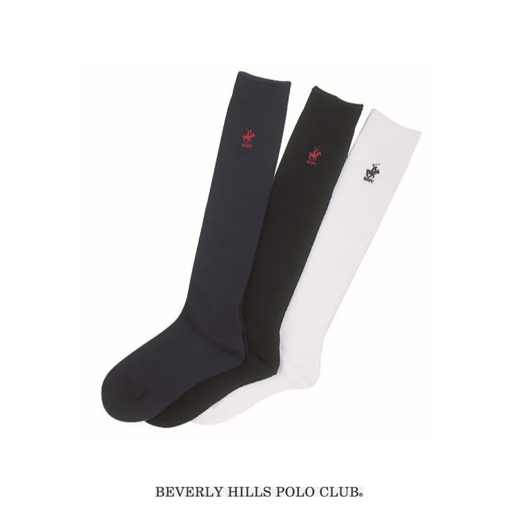BEVERLY HILLS POLO CLUB|ビバリーヒルズポロクラブ ハイソックス BIG 靴下 38cm丈(ネイビー・ブラック・ホワイト)
