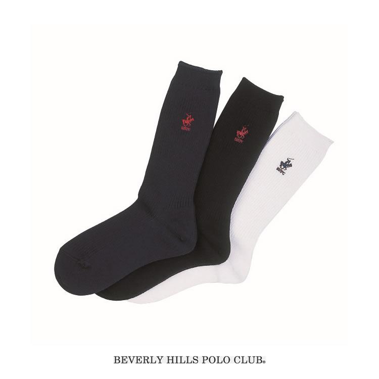 BEVERLY HILLS POLO CLUB|ビバリーヒルズポロクラブ スクールソックス 靴下 ミドル 26cm丈(ネイビー・ブラック・ホワイト)