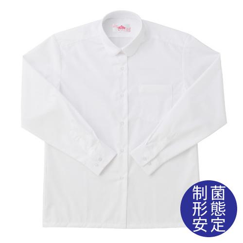 ビーステラ 長袖丸衿スクールシャツ (制菌加工) ワイシャツ Yシャツ