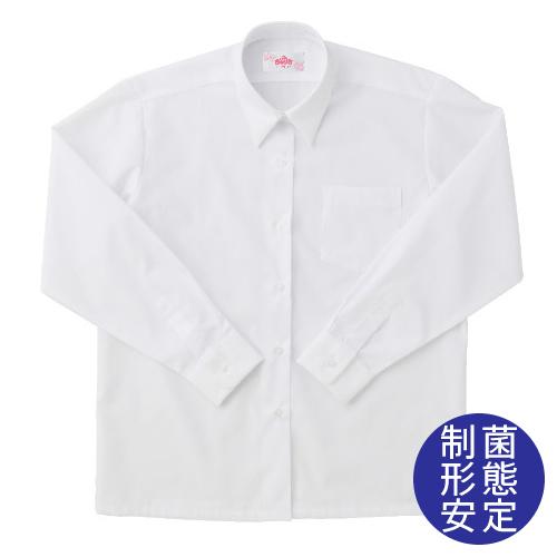 ビーステラ 長袖スクールシャツ (制菌加工) ワイシャツ Yシャツ