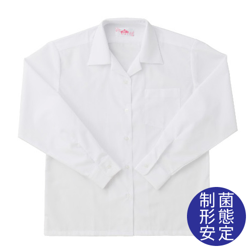 ビーステラ 長袖開衿スクールシャツ (制菌加工) ワイシャツ Yシャツ