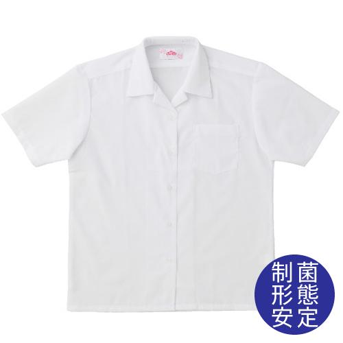 ビーステラ 半袖開衿スクールシャツ (制菌加工) ワイシャツ Yシャツ