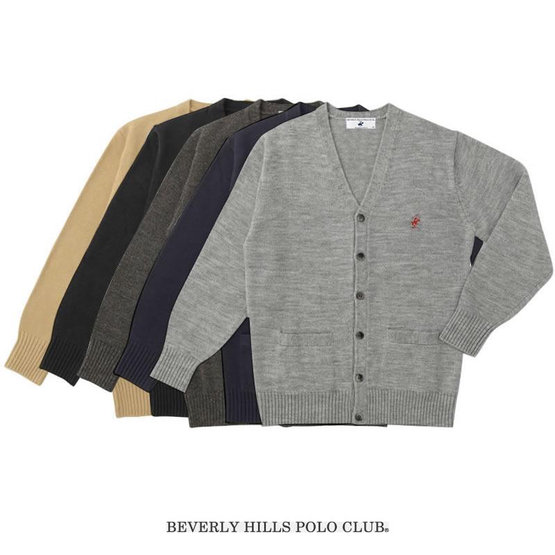 BEVERLY HILLS POLO CLUB|ビバリーヒルズポロクラブ スクールカーディガン 男女兼用(5色)