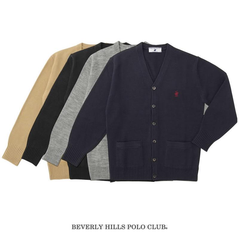 BEVERLY HILLS POLO CLUB|ビバリーヒルズポロクラブ スクールカーディガン 男女兼用(4色)
