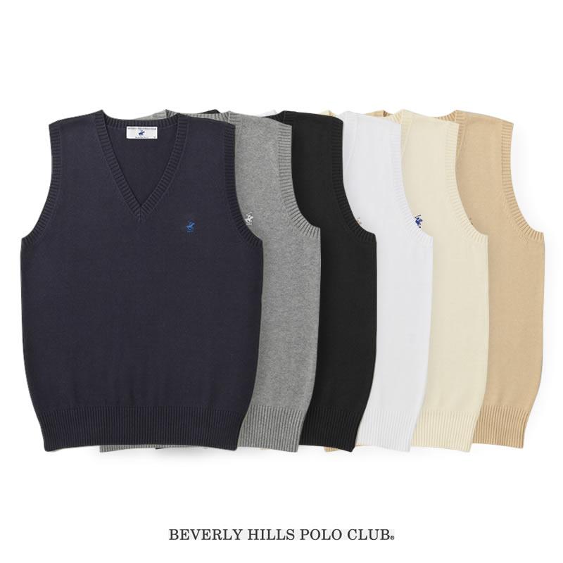 BEVERLY HILLS POLO CLUB|ビバリーヒルズポロクラブ スクールベスト 男女兼用(6色)