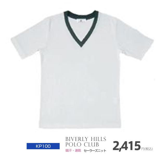 【1点までゆうパケット可】 ビバリーヒルズポロクラブ セーラーズニット 半袖 (白×紺)