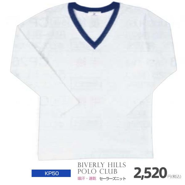 【1点までゆうパケット可】 ビバリーヒルズポロクラブ セーラーズニット 七分袖 (白×紺)