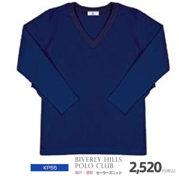 【1点までゆうパケット可】 ビバリーヒルズポロクラブ セーラーズニット 七分袖 (紺)
