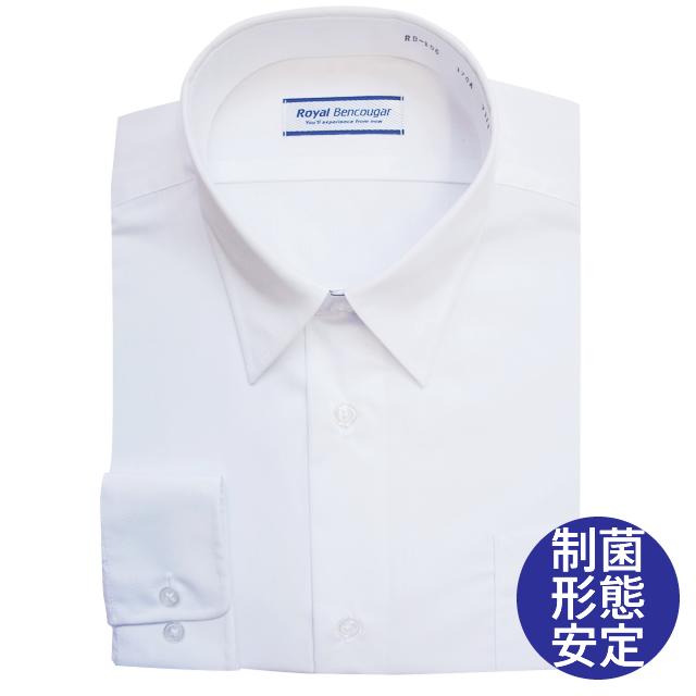 スクールシャツ 長袖 裾水平カット A体 (形態安定・制菌加工) ワイシャツ Yシャツ