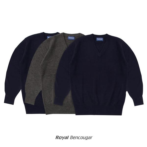 制服 セーター ロイヤル ベンクーガー 男女兼用 全3色