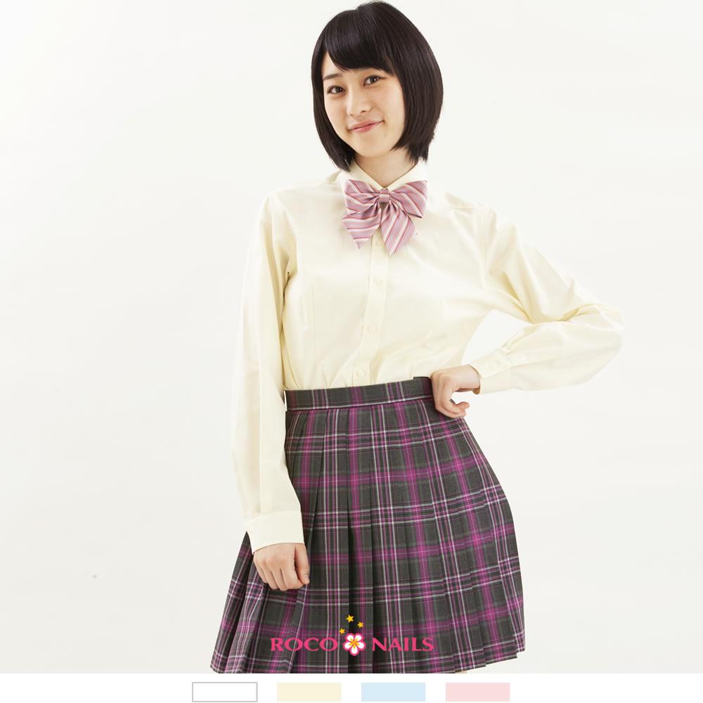 【ポイント20倍】ROCONAILS|ロコネイル スクールシャツ Yシャツ 長袖 女子 7号-13号(4色)