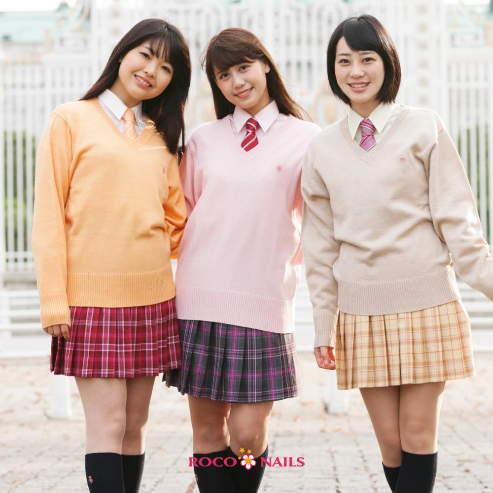 【ポイント20倍】ROCONAILS|ロコネイル スクールセーター 女子 アクリル70%ウール30% 7号-13号(6色)