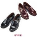 HARUTA|ハルタ レディースローファー 学生靴 22.0cm-26.0cm(ブラック・ブラウン)