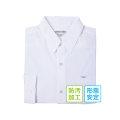 BENCOUGAR|ベンクーガー スクールシャツ ワイシャツ 長袖 ツブシ衿 形態安定加工 防汚加工 3S-4L(白)