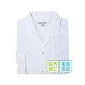BENCOUGAR|ベンクーガー スクールシャツ ワイシャツ 長袖 オープン衿 形態安定加工 防汚加工 SS-4L(白)