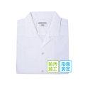 BENCOUGAR|ベンクーガー スクールシャツ ワイシャツ 半袖 オープン衿 形態安定加工 防汚加工 SS-4L(白)