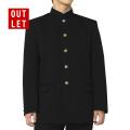 アウトレット|詰襟 学生服 制服 男子 上着 ウール20%ポリエステル80%(黒)