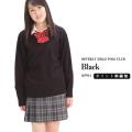 ビバリーヒルズポロクラブ セーター アクリルウール (ブラック・ポイント無・KP914)