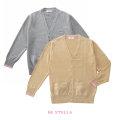 制服 カーディガン PREMIUMシリーズ BE STELLA (ビーステラ) 全2色