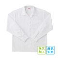 BESTELLA|ビーステラ スクールシャツ ブラウス 長袖 開衿 形態安定加工 防汚加工 SS-LL(白)