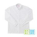 BESTELLA|ビーステラ スクールシャツ ブラウス 長袖 丸襟 形態安定加工 防汚加工 SS-LL(白)