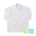 BESTELLA|ビーステラ スクールシャツ ブラウス 長袖 角襟 形態安定加工 防汚加工 SS-LLL(白)