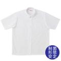 ビーステラ 半袖丸衿スクールシャツ (制菌加工) ワイシャツ Yシャツ