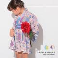 OCEAN&GROUND|オーシャンアンドグラウンド 浴衣 ワンピース 女児 女子 女の子 FLOWER 1012701