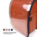OCEAN&GROUND|オーシャンアンドグラウンド ランドセルカバー 透明 GOODAY 1015903