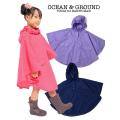 Ocean&Ground|オーシャンアンドグラウンド Girlsレインポンチョ ラベンダー|ネイビー|ピンク