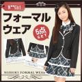 【送料無料】スカートセット(ブラック)フォーマル5点セット 子供フォーマル スクール 女の子 N-Girl