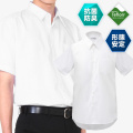 半袖シャツ スクールシャツ ワイシャツ カッターシャツ 学生服 男子 形態安定・防汚加工・抗菌防臭 白 110A-185A
