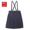 アウトレット|スクールスカート プリーツ 夏用 小学生 制服(紺)