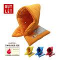 アウトレット|ファシル 子供用 防災頭巾 日本製(4色)