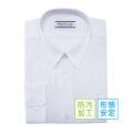 Royal BENCOUGAR|ロイヤル ベンクーガー スクールシャツ ワイシャツ 長袖 A体 形態安定加工 防汚加工 140A-200A(白)