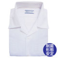 スクールシャツ 開襟衿 半袖 A体 (形態安定・制菌)