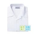 Royal BENCOUGAR|ロイヤル ベンクーガー スクールシャツ ワイシャツ 半袖 開衿 A体 形態安定加工 防汚加工 145A-190A(白)