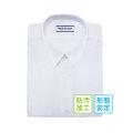 Royal BENCOUGAR|ロイヤル ベンクーガー スクールシャツ ワイシャツ 半袖 A体 形態安定加工 防汚加工 145A-190A(白)