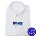スクールシャツ 半袖/ノーアイロン 白 B体/150B-190B