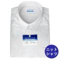 ULTRAAIR|ウルトラエアー 学生服 シャツ 半袖 男子 スクールシャツ ニット生地 B体 ノーアイロン ストレッチ 150B-190B(白)