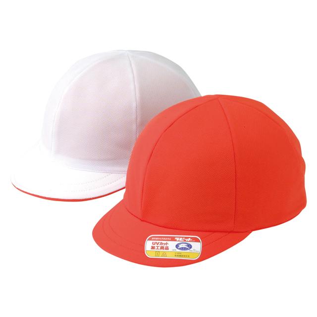 ニット紅白体操帽 六方型(アゴゴム付)赤白帽