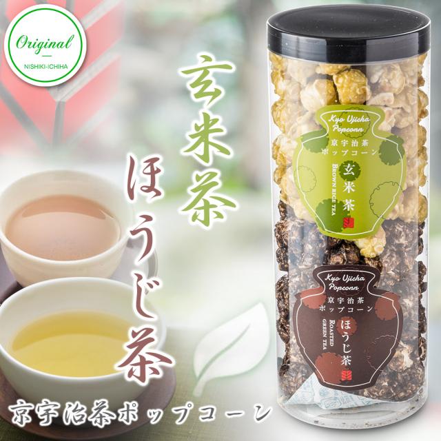 宇治茶ポップコーン