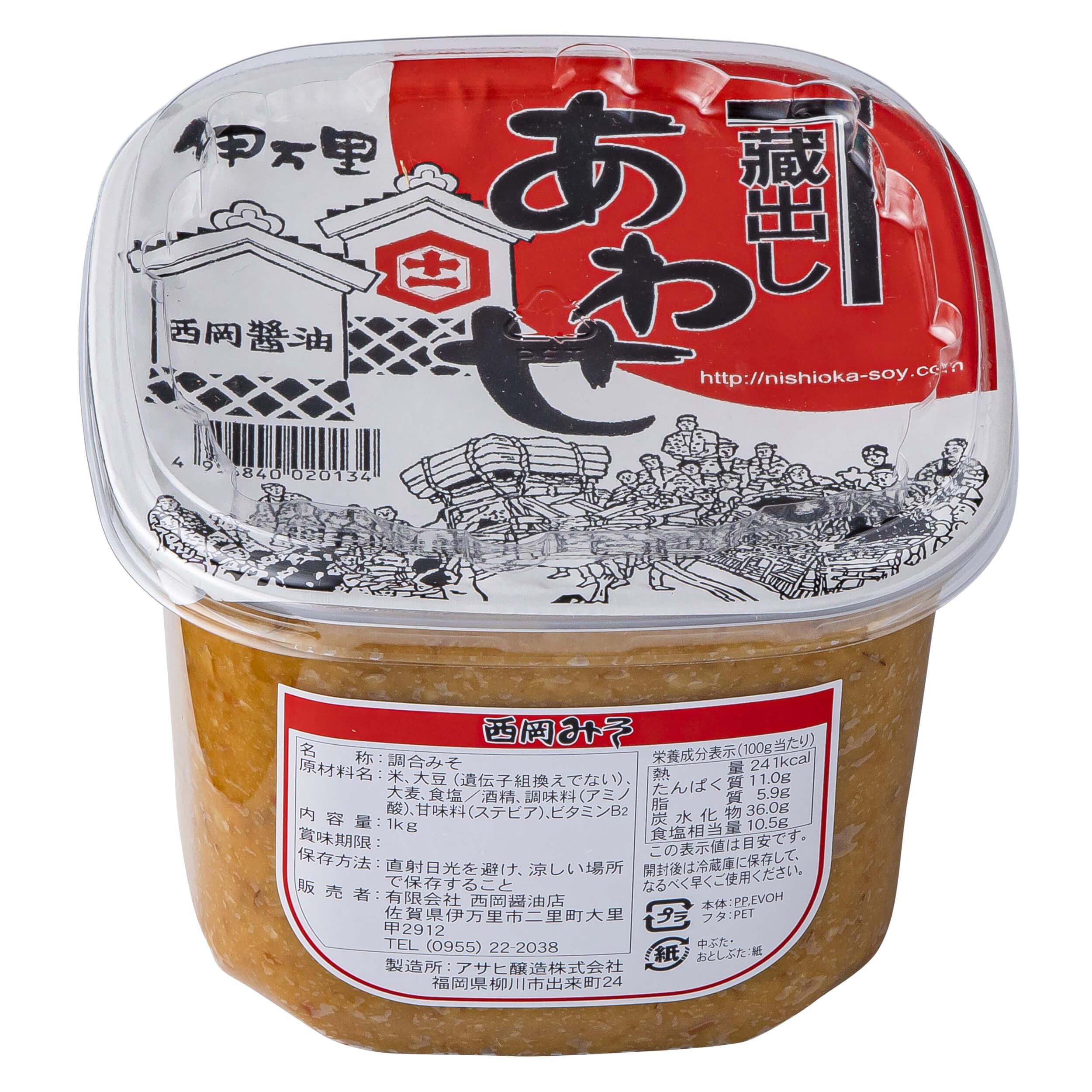 蔵出し合わせ味噌1kg